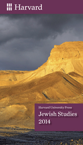 Cover: Jewish Studies 2014 Brochure