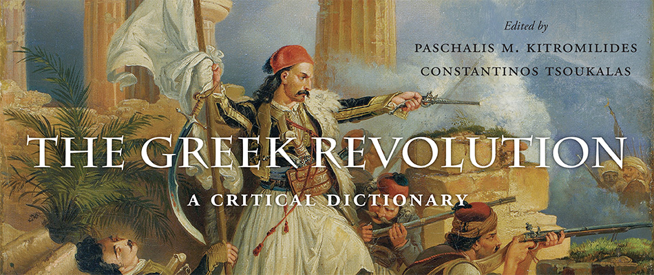 The Greek Revolution: A Critical Dictionary, edited by Paschalis M. Kitromilides and Constantinos Tsoukalas, from Harvard University Press