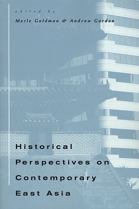 Cover: Historical Perspectives on Contemporary East Asia, from Harvard University Press