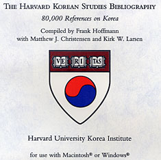 Cover: The Harvard Korean Studies Bibliography in CD-ROM