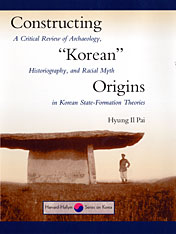 "Cover: Constructing ""Korean"" Origins in HARDCOVER"