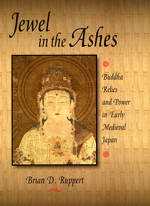 Cover: Jewel in the Ashes: Buddha Relics and Power in Early Medieval Japan, from Harvard University Press