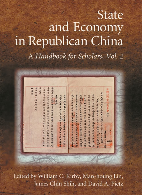 Cover: State and Economy in Republican China: A Handbook for Scholars, from Harvard University Press