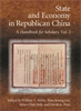 Jacket: State and Economy in Republican China