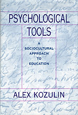 Cover: Psychological Tools: A Sociocultural Approach to Education