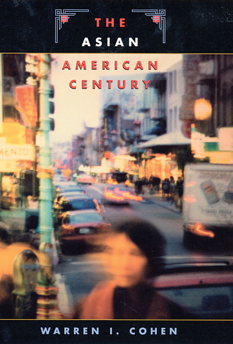 Cover: The Asian American Century, from Harvard University Press