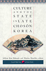 Cover: Culture and the State in Late Chosŏn Korea
