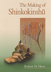 Cover: The Making of Shinkokinshū