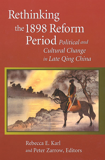 Cover: Rethinking the 1898 Reform Period: Political and Cultural Change in Late Qing China, from Harvard University Press