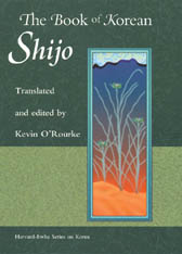 Cover: The Book of Korean Shijo