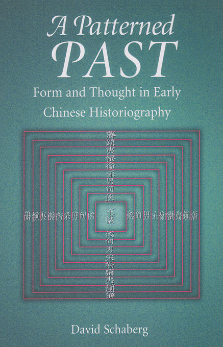 Cover: A Patterned Past: Form and Thought  in Early Chinese Historiography, from Harvard University Press