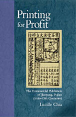 Cover: Printing for Profit: The Commercial Publishers of Jianyang, Fujian (11th–17th Centuries)