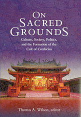 Cover: On Sacred Grounds in HARDCOVER