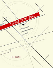 Cover: Terror in My Soul: Communist Autobiographies on Trial