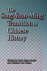 Cover: The Song-Yuan-Ming Transition in Chinese History