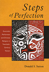Cover: Steps of Perfection: Exorcistic Performers and Chinese Religion in Twentieth-Century Taiwan