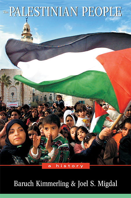 Cover: The Palestinian People: A History, from Harvard University Press