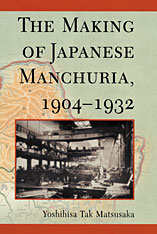 Cover: The Making of Japanese Manchuria, 1904-1932 in PAPERBACK