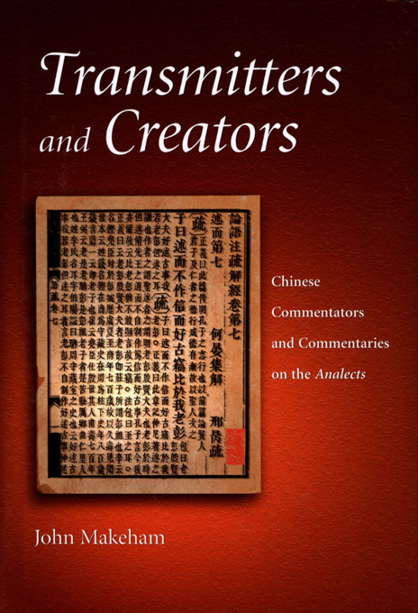 Cover: Transmitters and Creators: Chinese Commentators and Commentaries on the <i>Analects</i>, from Harvard University Press