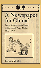 Cover: A Newspaper for China? in HARDCOVER