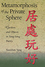 Cover: Metamorphosis of the Private Sphere: Gardens and Objects in Tang–Song Poetry