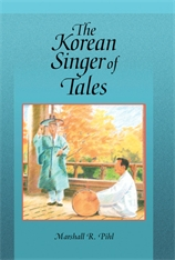 Cover: The Korean Singer of Tales