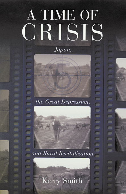 Cover: A Time of Crisis: Japan, the Great Depression, and Rural Revitalization, from Harvard University Press