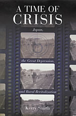 Cover: A Time of Crisis: Japan, the Great Depression, and Rural Revitalization