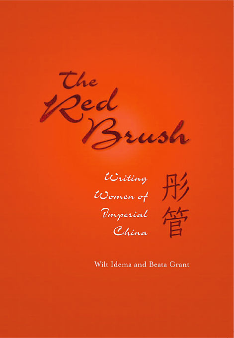 Cover: The Red Brush: Writing Women of Imperial China, from Harvard University Press