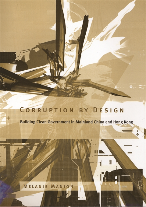 Cover: Corruption by Design: Building Clean Government in Mainland China and Hong Kong, from Harvard University Press