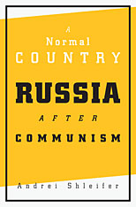 Cover: A Normal Country: Russia after Communism
