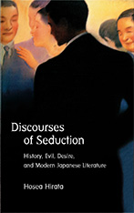 Cover: Discourses of Seduction in HARDCOVER