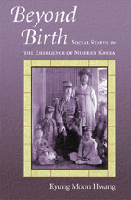 Cover: Beyond Birth: Social Status in the Emergence of Modern Korea, from Harvard University Press