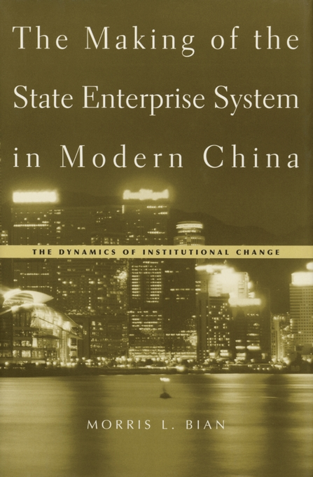 Cover: The Making of the State Enterprise System in Modern China: The Dynamics of Institutional Change, from Harvard University Press