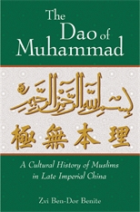 Cover: The Dao of Muhammad in HARDCOVER