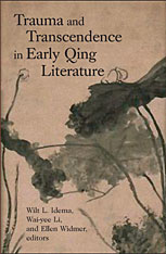 Cover: Trauma and Transcendence in Early Qing Literature in HARDCOVER