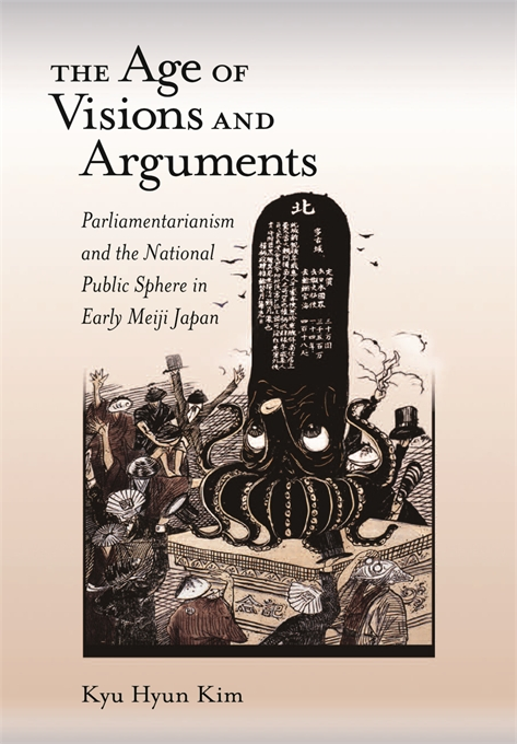 Cover: The Age of Visions and Arguments: Parliamentarianism and the National Public Sphere in Early Meiji Japan, from Harvard University Press