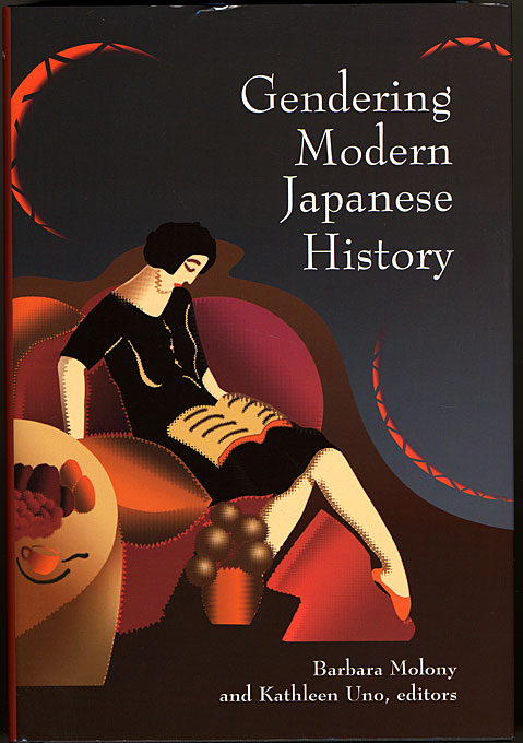 Cover: Gendering Modern Japanese History, from Harvard University Press