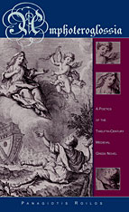 Cover: Amphoteroglossia: A Poetics of the Twelfth-Century Medieval Greek Novel
