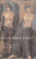 Cover: Greek Ritual Poetics