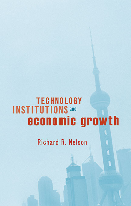 Cover: Technology, Institutions, and Economic Growth, from Harvard University Press