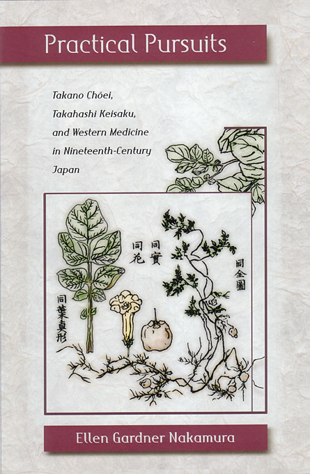 Cover: Practical Pursuits: Takano Choei, Takahashi Keisaku, and Western Medicine in Nineteenth-Century Japan, from Harvard University Press