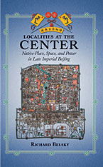 Cover: Localities at the Center in HARDCOVER