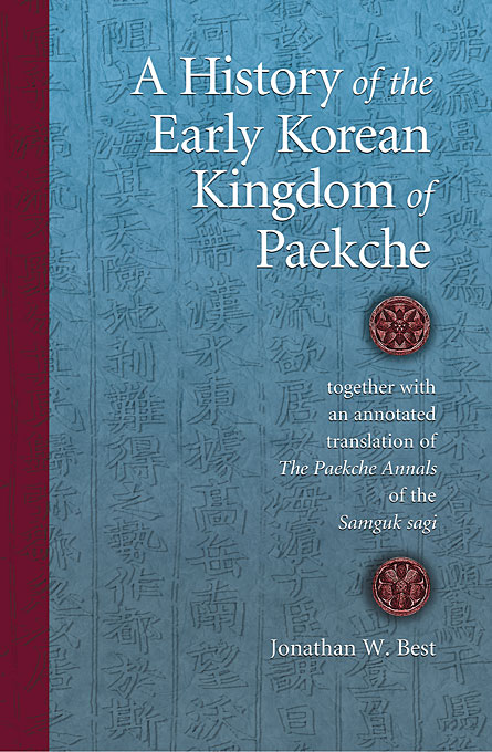 Cover: A History of the Early Korean Kingdom of Paekche, together with an annotated translation of <i>The Paekche Annals</i> of the <i>Samguk sagi</i>, from Harvard University Press