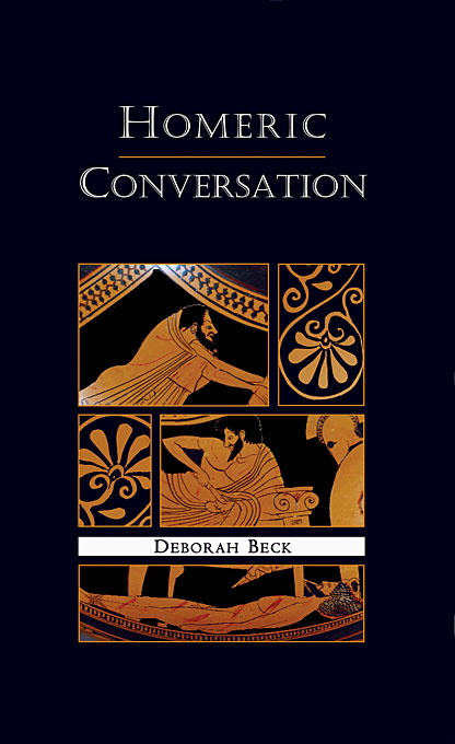 Cover: Homeric Conversation, from Harvard University Press