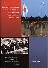 Cover: The United Nations in Japan's Foreign and Security Policymaking, 1945-1992 in HARDCOVER