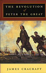 Cover: The Revolution of Peter the Great