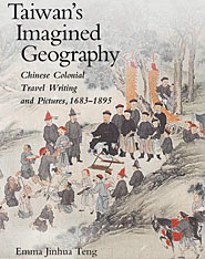 Cover: Taiwan's Imagined Geography: Chinese Colonial Travel Writing and Pictures, 1683–1895