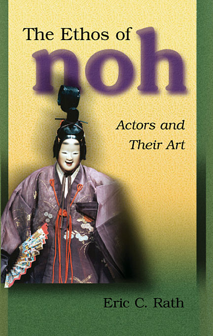 Cover: The Ethos of Noh: Actors and Their Art, from Harvard University Press