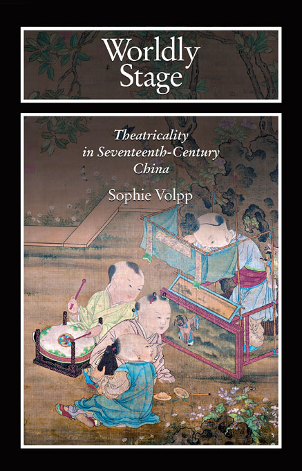 Cover: Worldly Stage: Theatricality in Seventeenth-Century China, from Harvard University Press